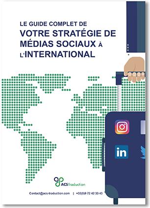 couverture du guide de votre stratégie de médias sociaux à l'international